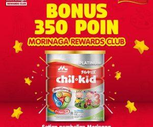 Morinaga Rewards Club
